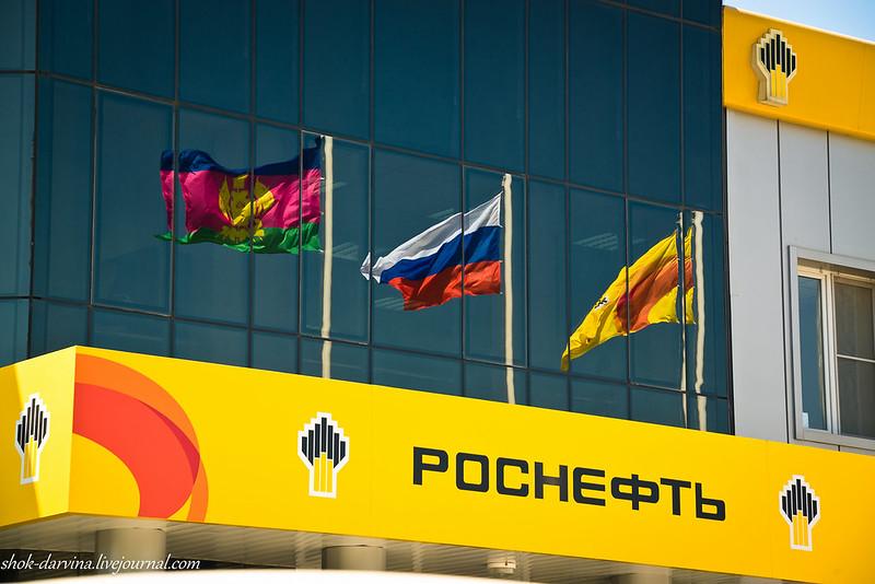 Rosneft-67