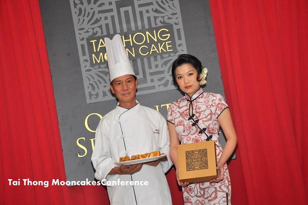 Tai Thong Mooncake 11