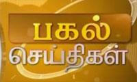 Pagal Tamil News India 27-12-2014