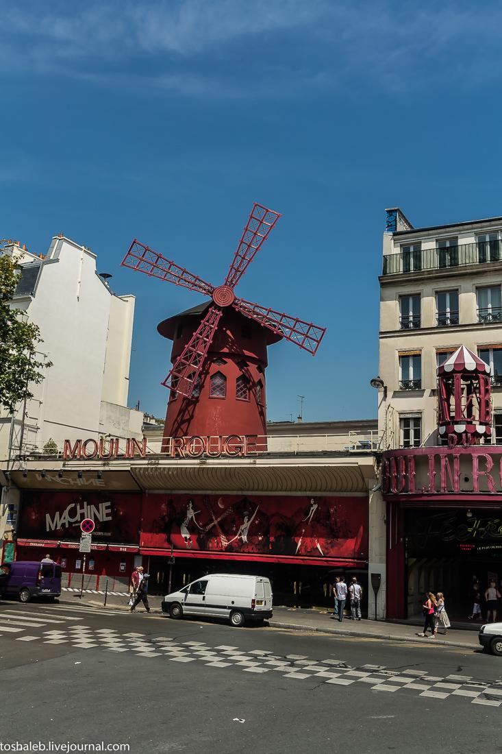 Париж_3-31