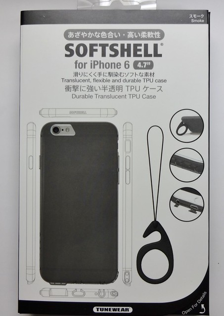 iPhone6 #15