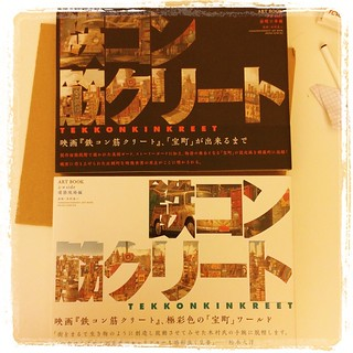 #japon #books