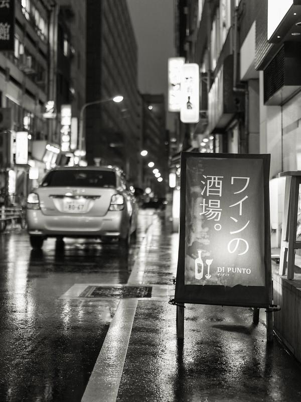 20140926_03_Ginza Rain Snap