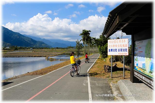0716關山自行車道008