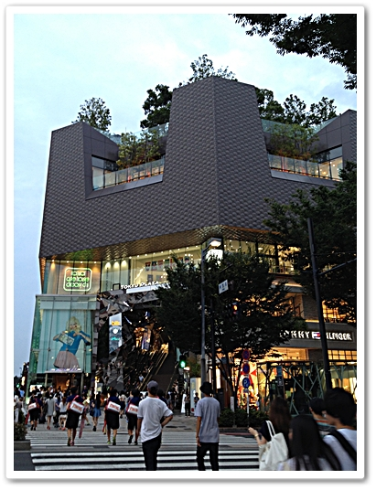 tokyu plaza3