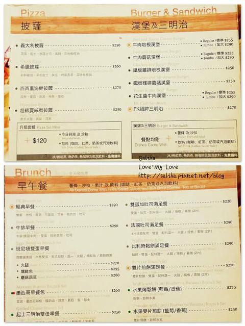 肯恩廚房菜單menu (2)