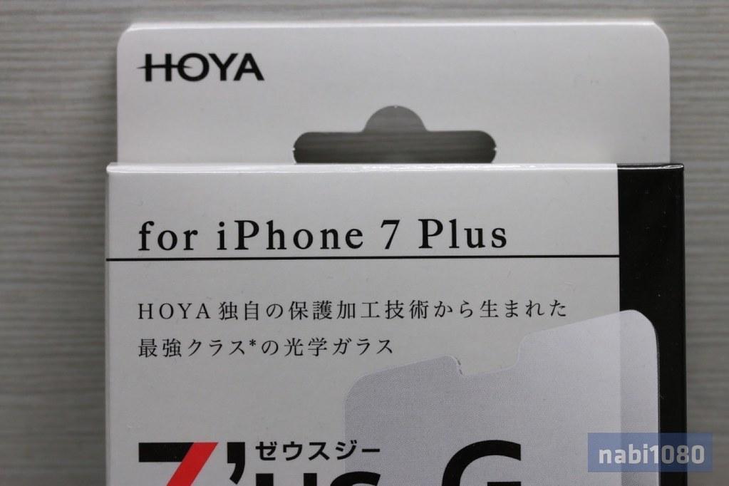 Z'us-G iPhone 7 Plus02