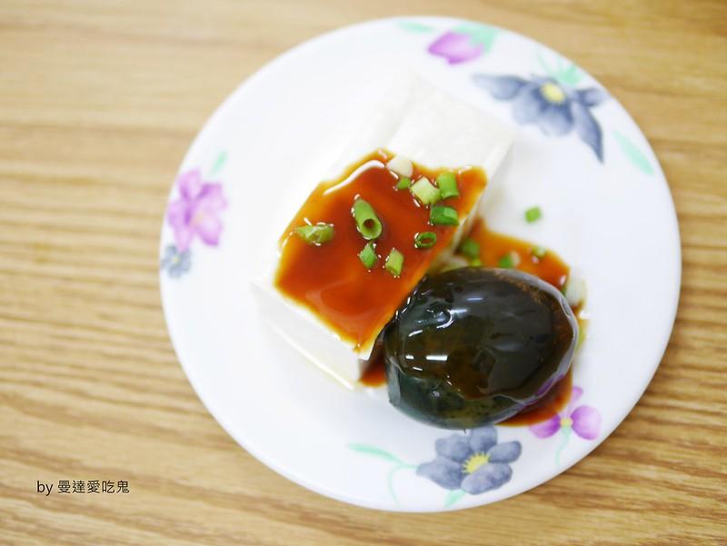 微笑火雞肉飯 (10)