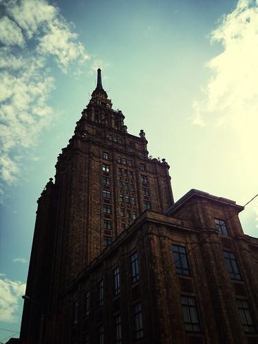 Riga Akademie der Wissenschaften Aussichtsplattform 17 Stock