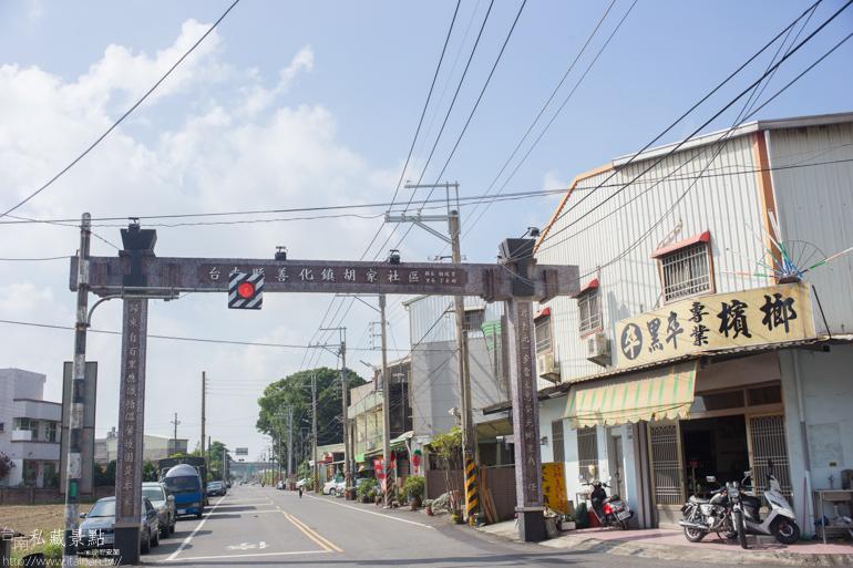 台南私藏景點--善化胡家里彩繪社區 (1)