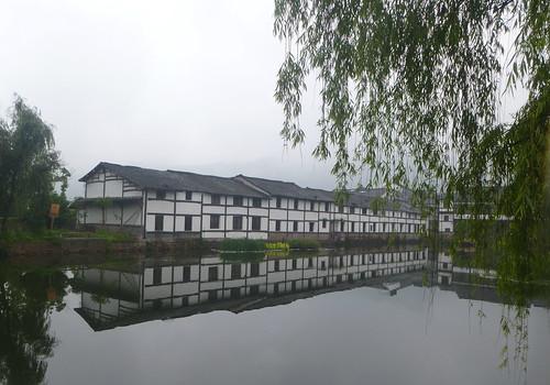 Zhejiang-Cangpocun (42)