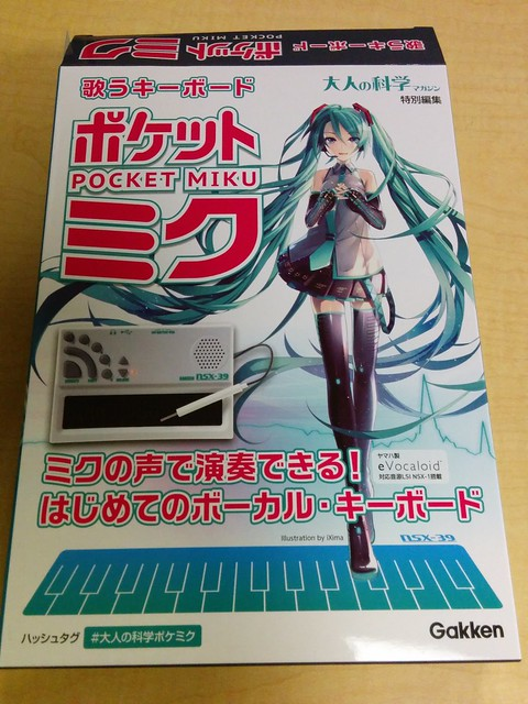 Pocket Miku