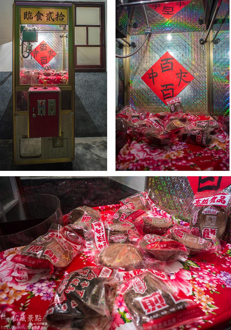台南私藏景點--老房小屋 (8)