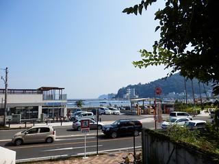 Atami Station Area