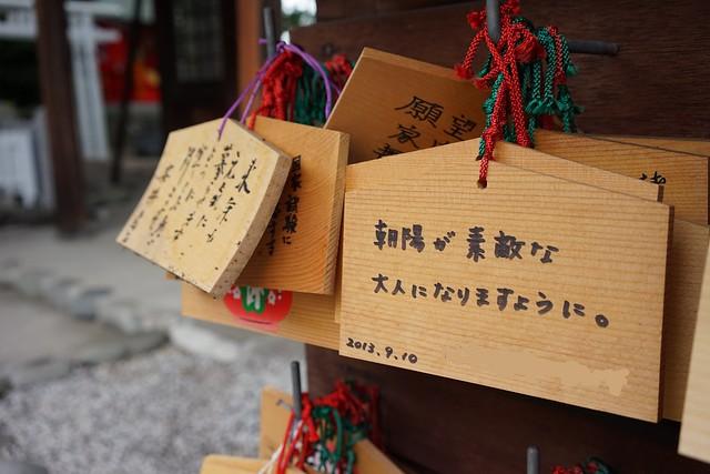 Kawahara_06