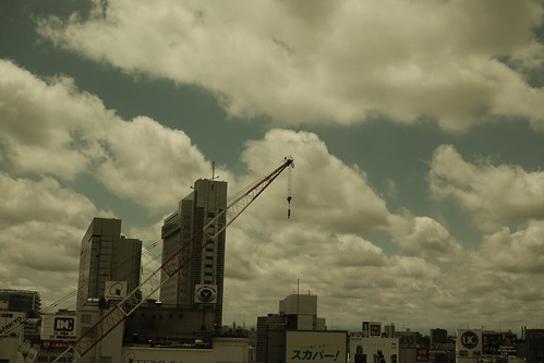 Tokyo Sky CINE.