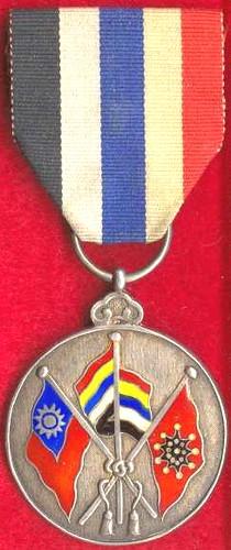 Mystery medal#2