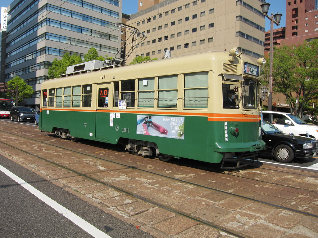 Japanese tram in Hiroshima city; 路面電車、広島