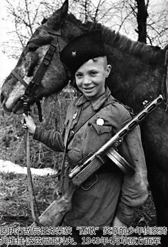 伟大卫国战争中的儿童67