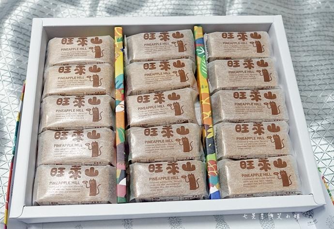 26 嘉義民雄旺萊山