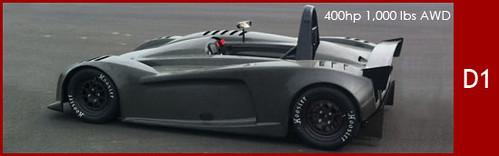 courtesy of Palatov Motorsport