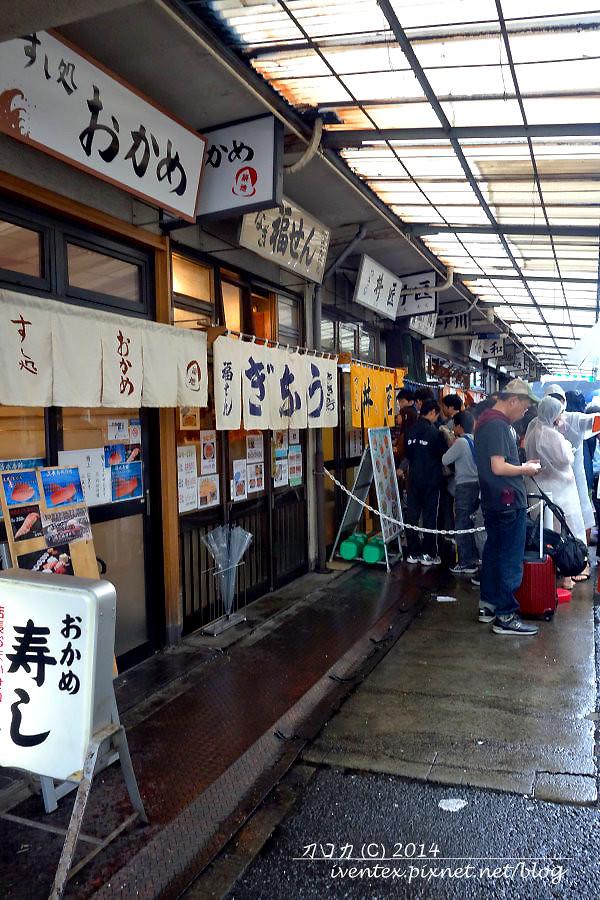 14日本東京築地市場