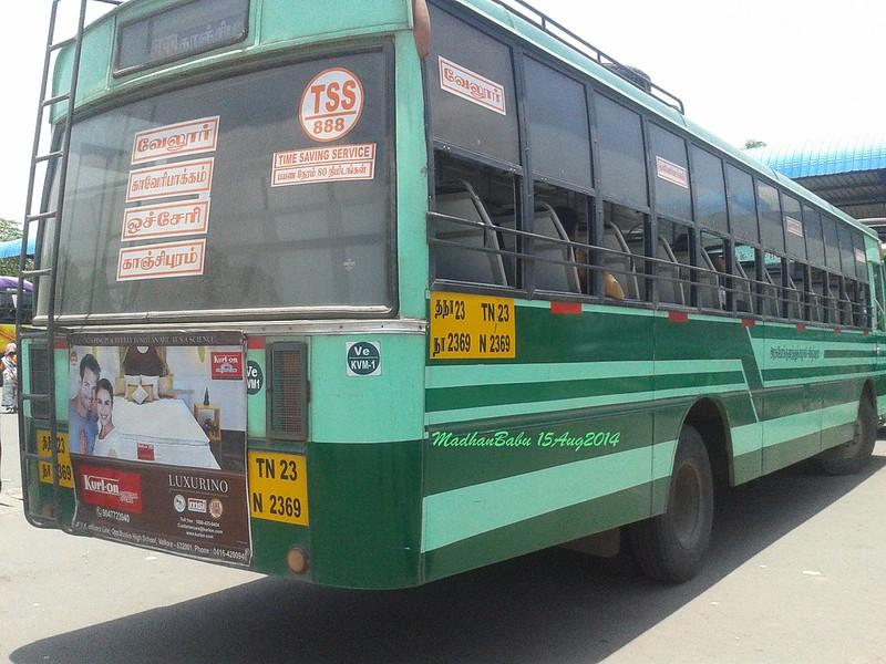 888 TSS