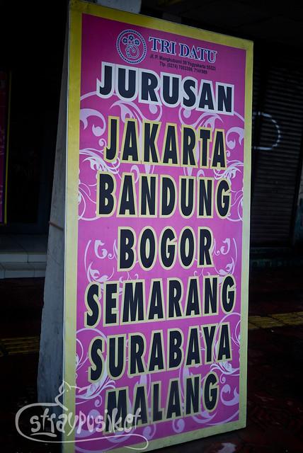Downtown Yogyakarta