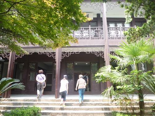Zhejiang-Wuzhen-Mao Dun-Résidence (1)