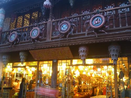 Jiangsu-Suzhou-Pingjiang Jie-Nuit (4)