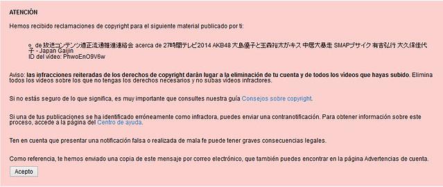 Youtube y los derechos de autor