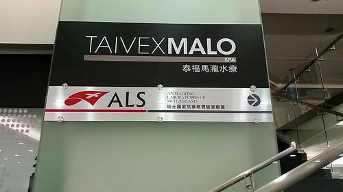 台中權泓牙醫診所-黃泓傑醫師分享牙科新趨勢all-on-4 (6)
