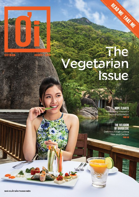 Oi August Cover