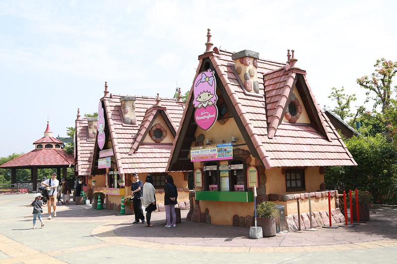 和諧樂園售票亭
