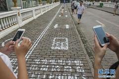 тротуар в Китае