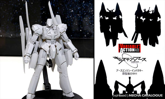 54th All-Japan Model & Hobby Show - Variable Action