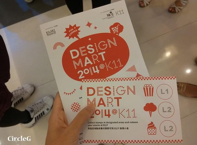 CIRCLEG WESHARE DESIGN MART K11 2014 小說神奇之處 化文字爲圖畫 設計 市集 香港 尖沙咀 (2)