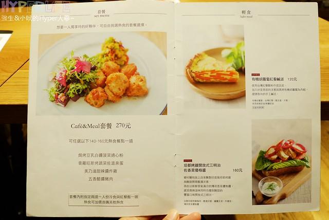 Café & Meal MUJI 台中中港店 (21)