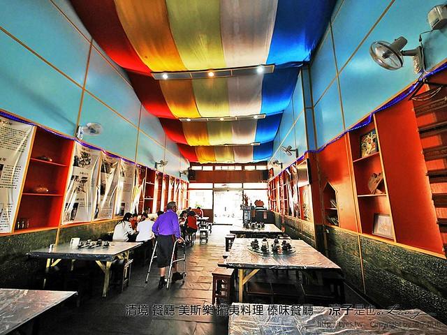 清境 餐廳 美斯樂 擺夷料理 傣味餐廳 5