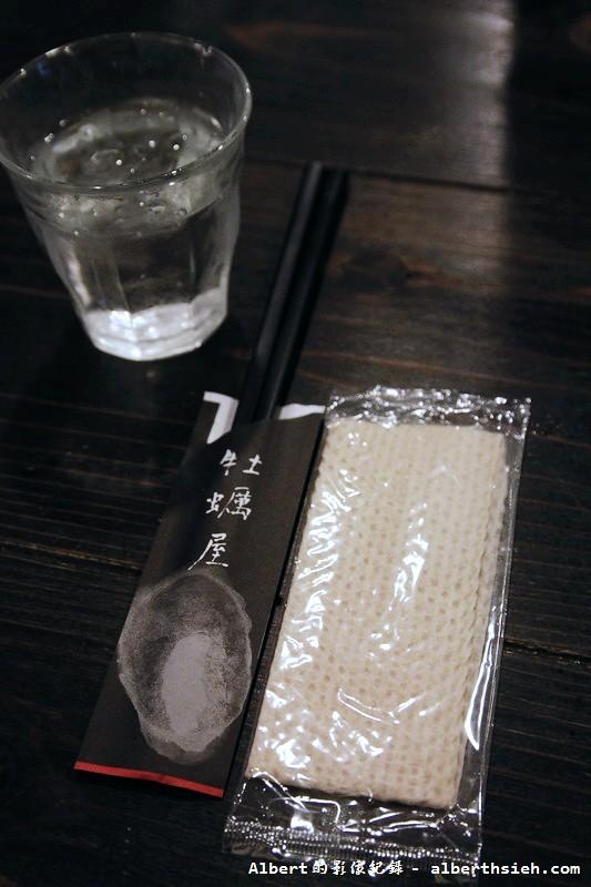【日本廣島美食】廣島宮島.牡蠣屋 (かきや)