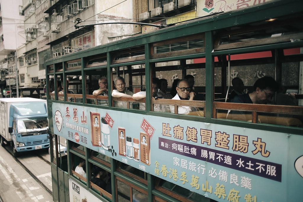 China14-58