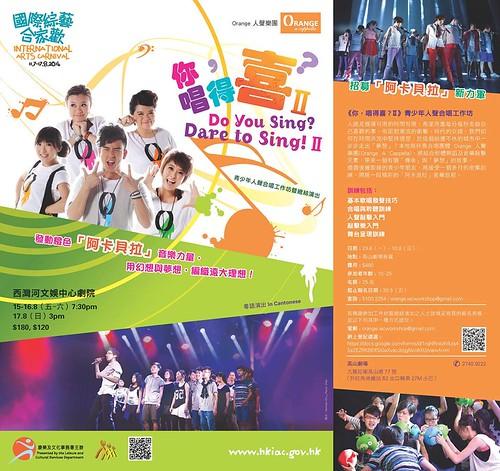 orange concert