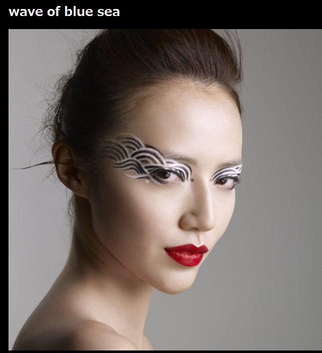 discover new eyes vol.2  シュウ ウエムラ - Mozilla Firefox 09.07.2014 203329