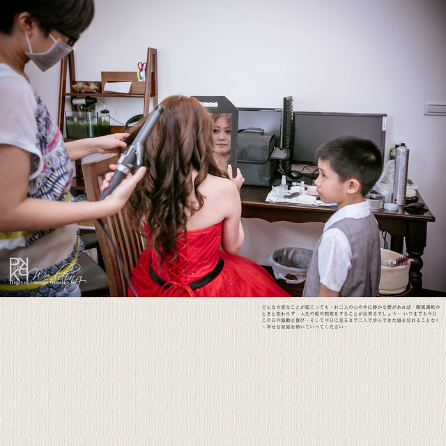 20140525PO-006