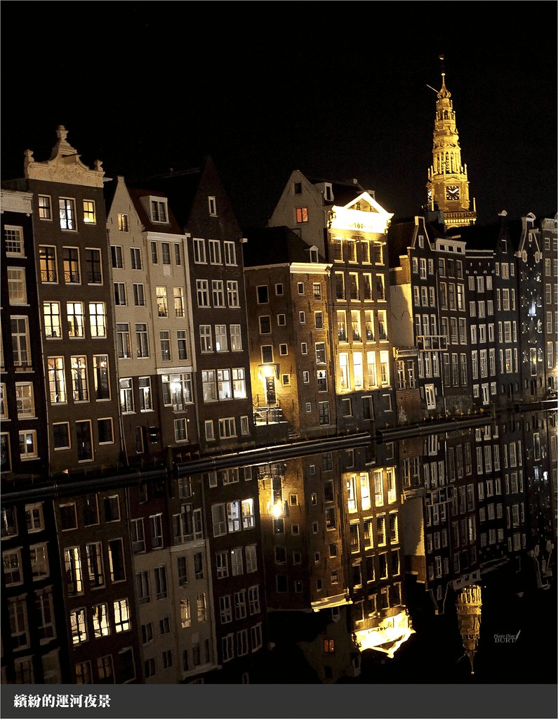 繽紛的運河夜景
