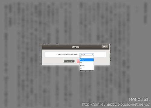 Reader_15.jpg