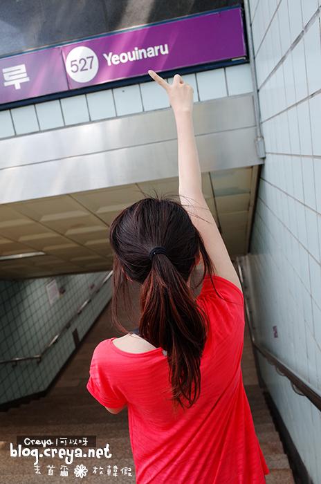 【20140921】▐ 去首爾放韓假▐ 怎麼遊汝矣島漢江公園?介紹你這款-跑步,快又有趣! 13.jpg