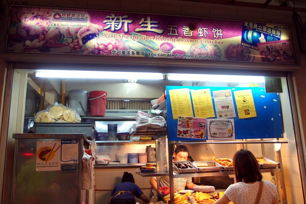 Xin Sheng Gor Hiong Prawn Cracker: Signboard