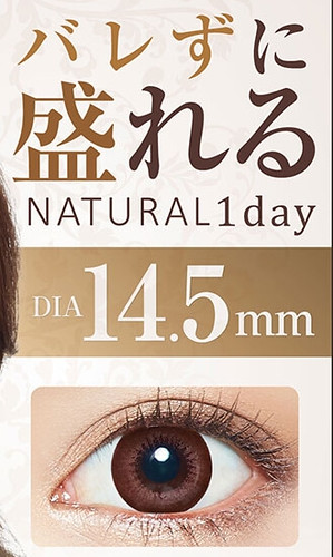 evercolor1day_natural
