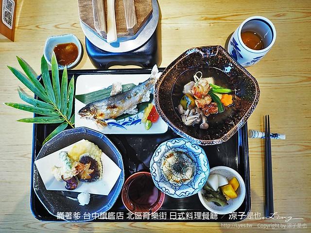 瞞著爹 台中旗艦店 北區育樂街 日式料理餐廳 21